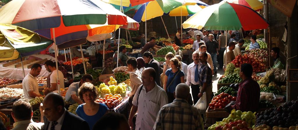 Palestinian Market