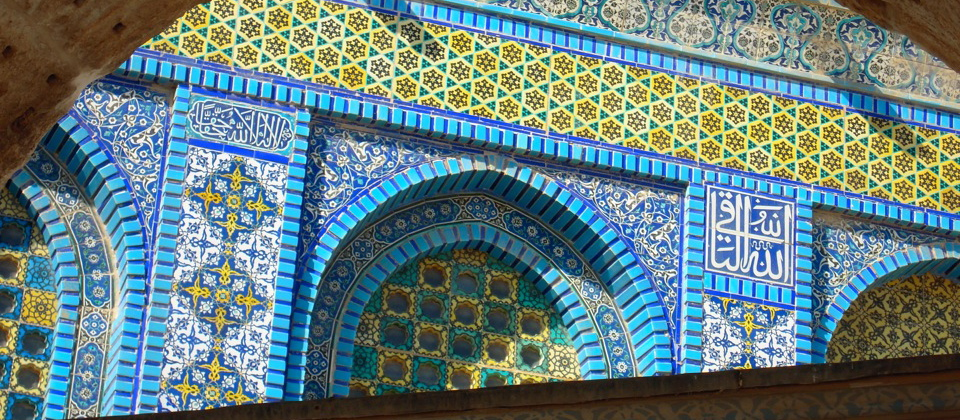 Mosaik und Kalligrafie
